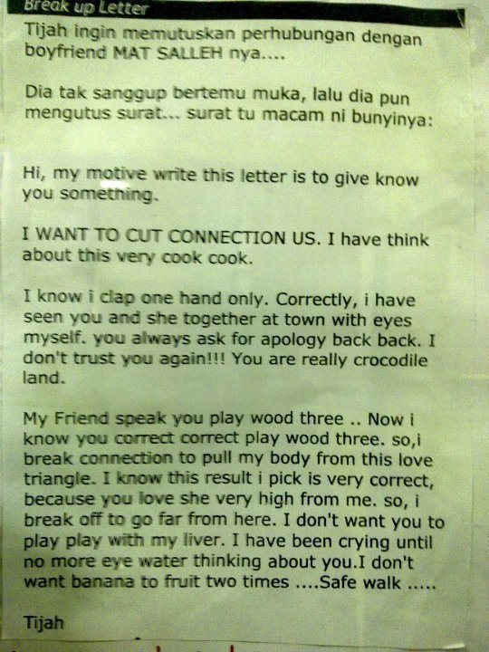 break up letter 2 just view january 2011 1100