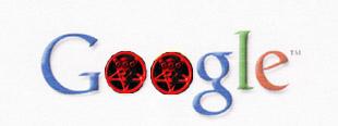 [Google-truth.jpg]