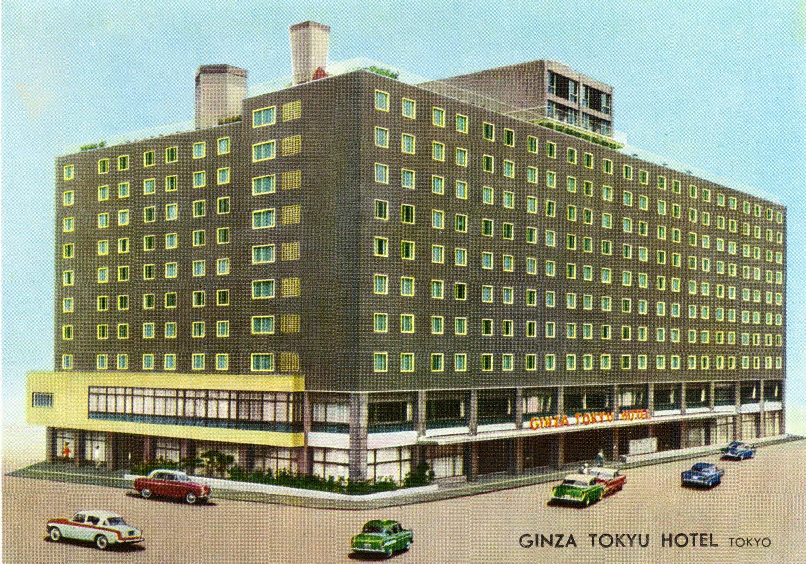 Hotels Near Ginza Tokyo