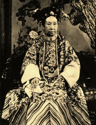 [The_Ci-Xi_Imperial_Dowager_Empress_(9.2)]