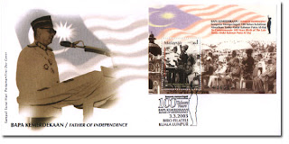 Father Of Independence First Day Cover