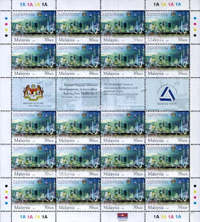 Infrastucture Development 30c Stamp Sheet