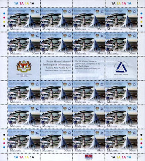 Infrastucture Development 50c Stamp Sheet
