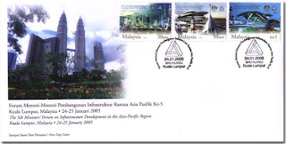 Infrastucture Development First Day Cover