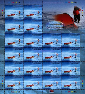 South Pole Expedition 50c Stamps Sheet