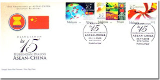 ASEAN First Day Cover