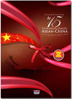 ASEAN Folder