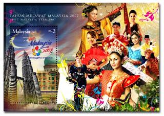 Visit Malaysia Year Miniature Sheet