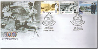 Police Force First Day Cover