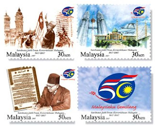 50 Years Independence Stamps