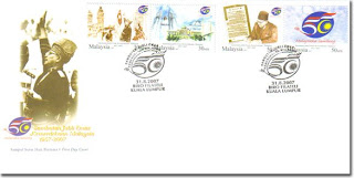 50 Years Independence First Day Cover