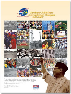 50 Years Independence Folder