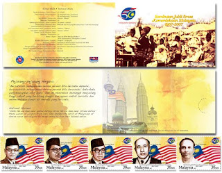 50 Years Independence StampBooklet