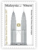 Aga Khan Award Stamp