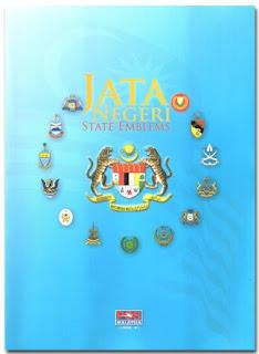 State Emblems Folder