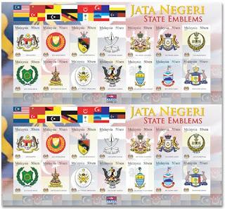 State Emblems Sheet