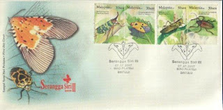 Insects First Day Cover