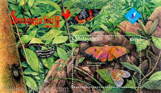 Insects Miniature Sheet with Bangkok Overprint