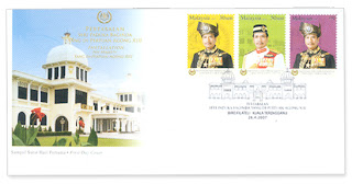 Agong XIII First Day Cover