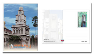 Clock Towers Postal Card