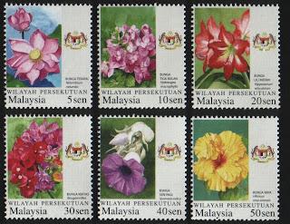 Wilayah Persekutuan Garden Flower Stamps