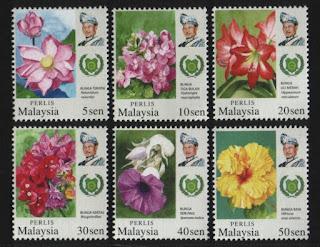 Perlis Garden Flowers Stamps