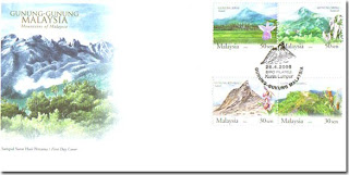 Mountains First Day Cover