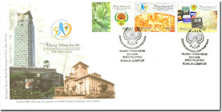 Dewan Bahasa Dan Pustaka First Day Cover