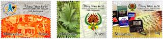 Dewan Bahasa Dan Pustaka Stamps