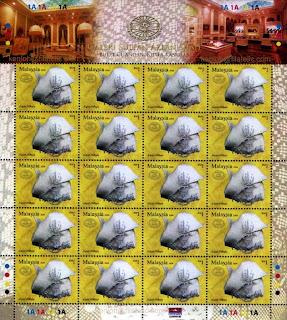 Sultan Azlan Shah RM1 Stamps Sheet