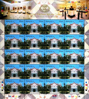 Sultan Azlan Shah 50c Stamps Sheet