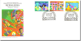 Malaysian Festivals First Day Cover