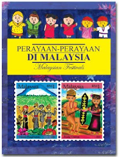 Malaysian Festivals Miniature Sheet