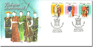 Traditional Costumes First Day Cover