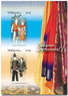Traditional Costumes Miniature Sheet