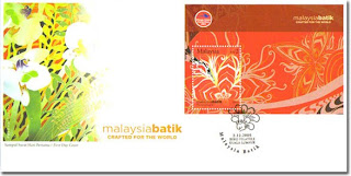 Malaysia Batik First Day Cover