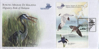 Migratory Birds First Day Cover With MS Over print