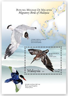 Migratory Birds Miniature Sheet