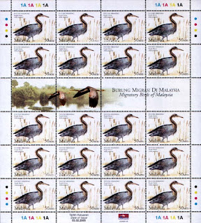 Migratory Birds 50c Stamps Sheet