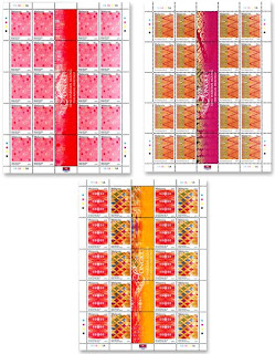 Songket Stamp Sheet
