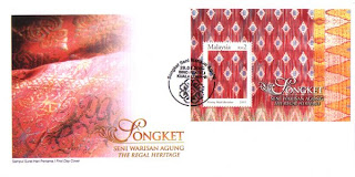 Songket First Day Cover