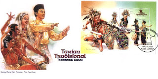 Traditional Dance First Day Cover