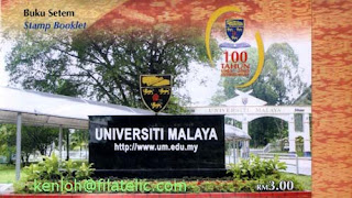 University Malaya Stamp Booklet