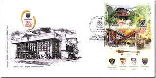 University Malaya First Day Cover