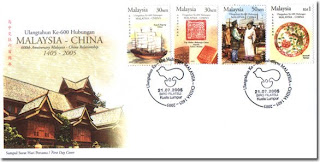 600th Anniversary First Day Cover