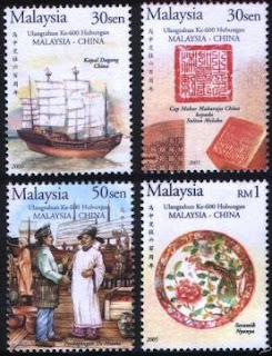 600th Anniversary Stamps