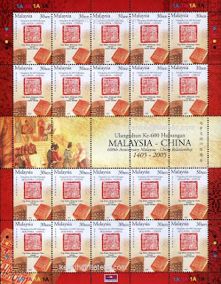 600th Anniversary 30c Stamps Sheet