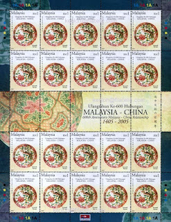 600th Anniversary RM1 Stamps Sheet
