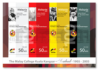 100 Years of MCKK Miniature Sheet