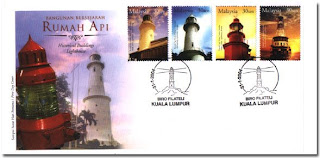 Light house First Day Cover